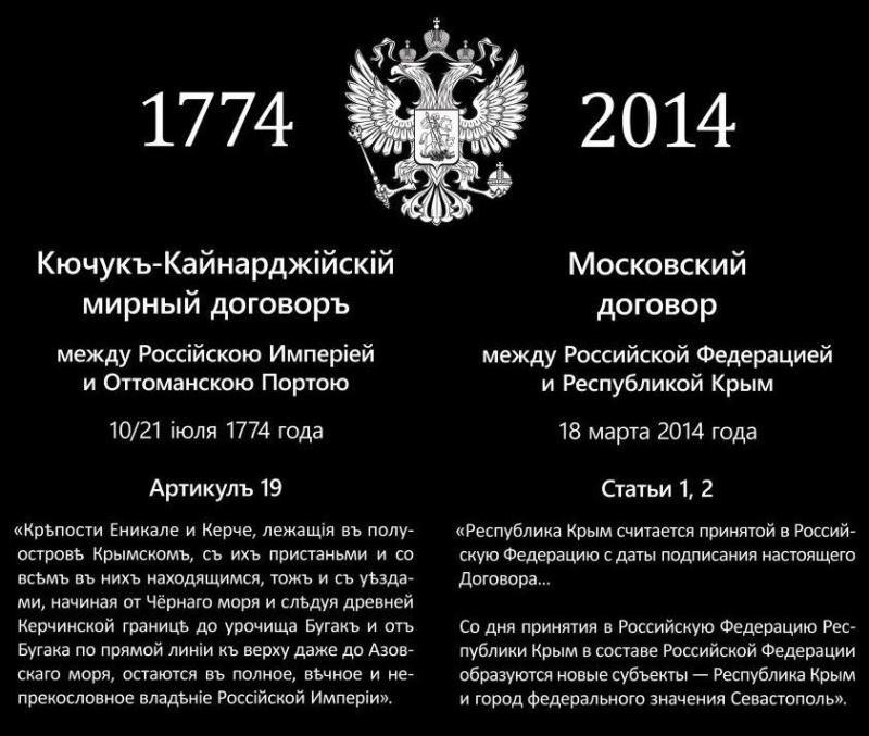Два договора