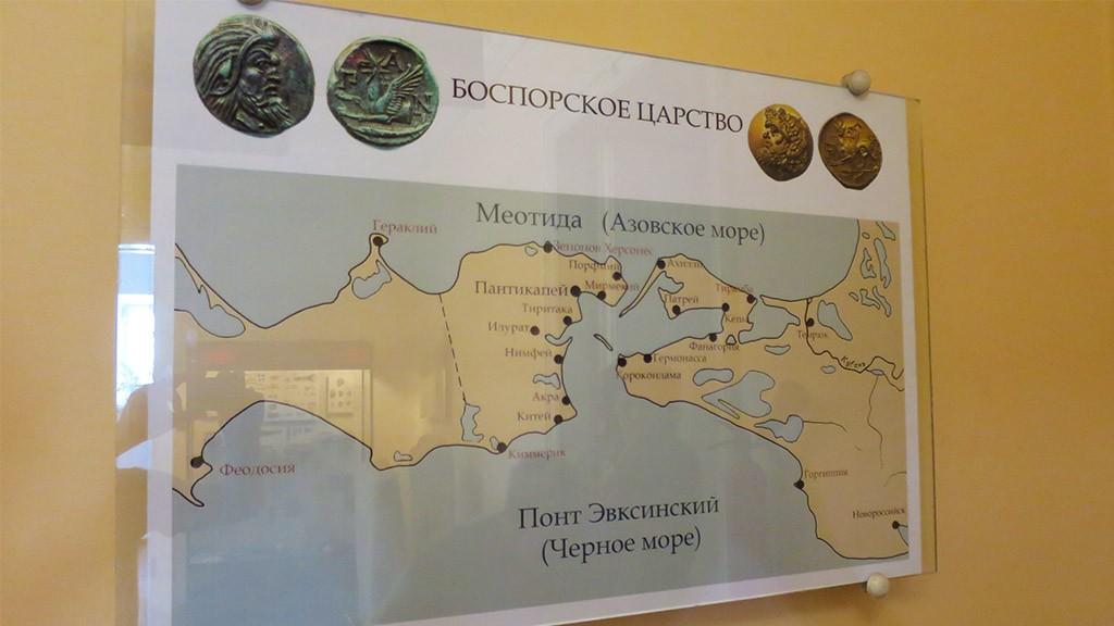 Территория Боспорского царства со столицей Пантикапеем