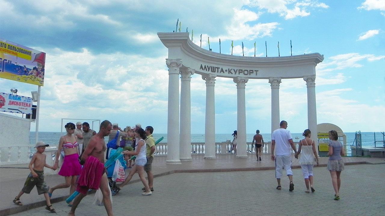 Город курорт Алушта
