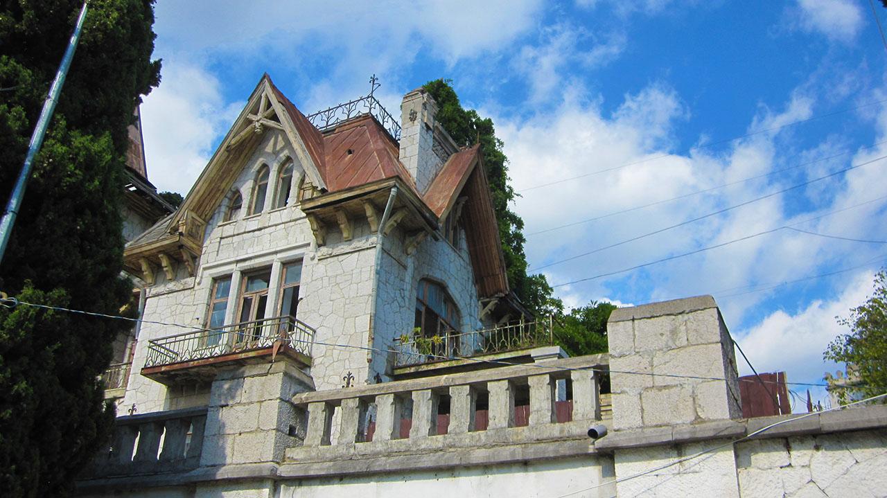 Вилла Ксения, Крым