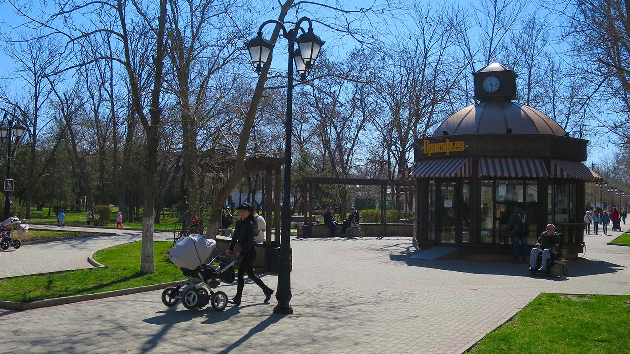 Крым, Город Саки - фото достопримечательностей.