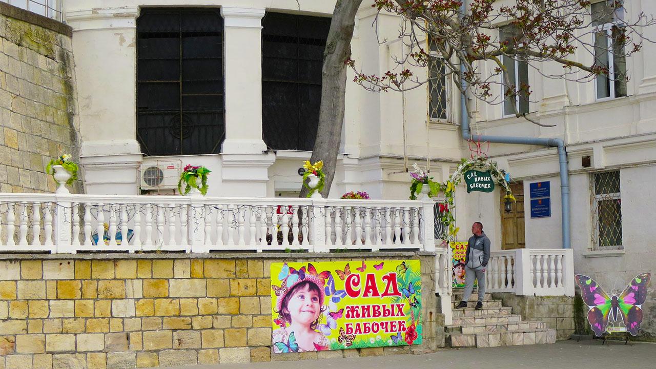 Что показать детям в Севастополе?