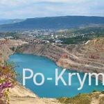 Необычные крымские достопримечательности, аналогичные зарубежным