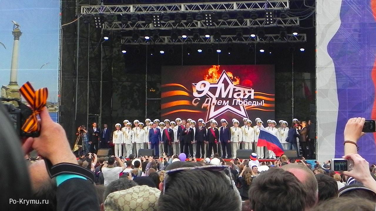 день-победы-в-севастополе