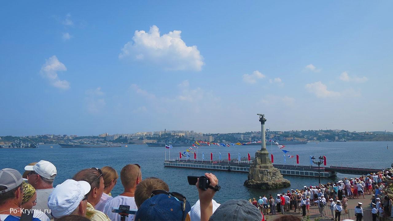 Мы любим Крым за день ВМФ