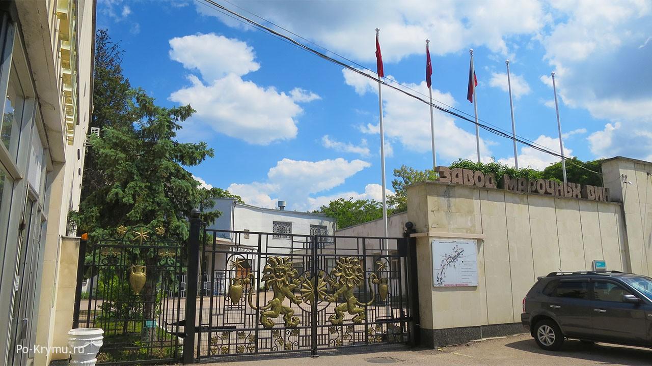 Ворота винзавода