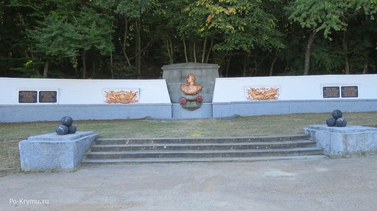Кутузовский фонтан, Алушта.