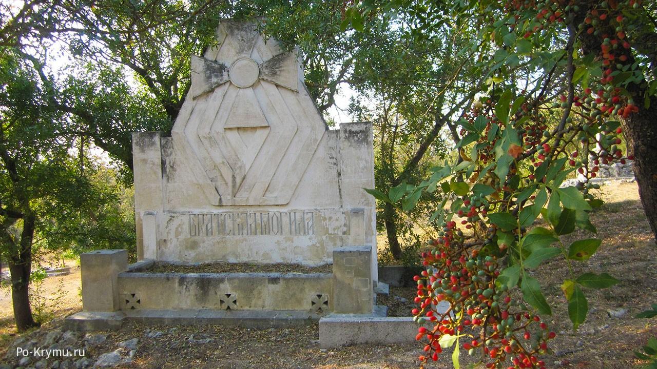На севастопольском братском кладбище.