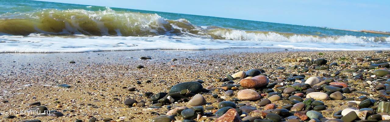 Песчаное, фото пляжей.
