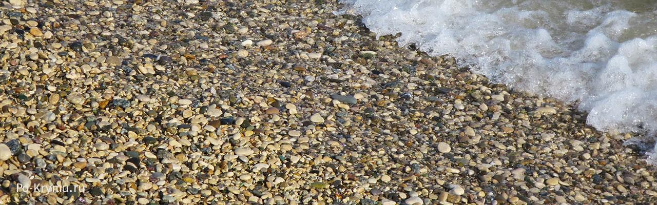 Галечный пляж Коктебеля.