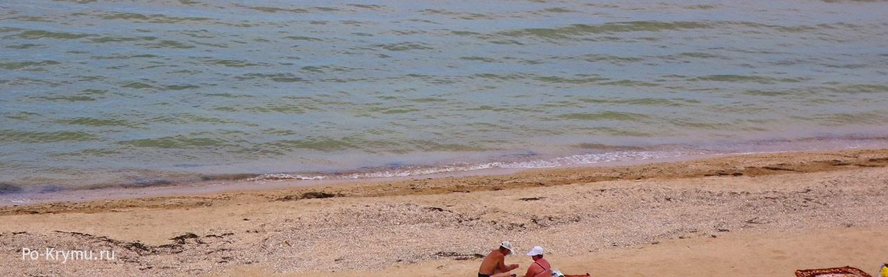 Пляжный отдых на Азовском море.