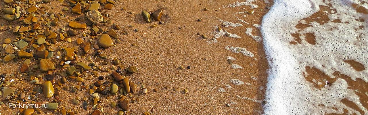 Пляж пос. Юркино, Азовское море