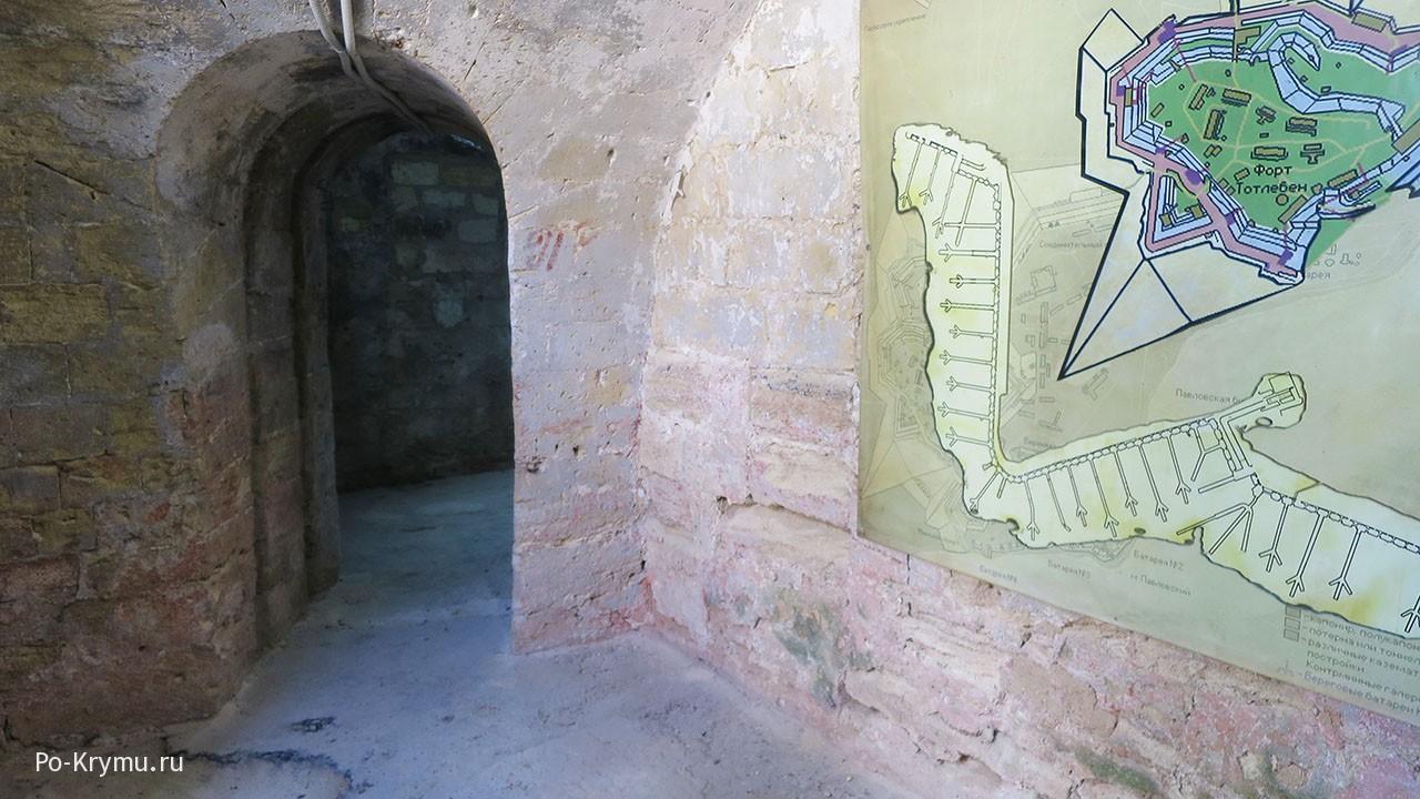 Внутренние помещения Ак-Бурунского укрепления.