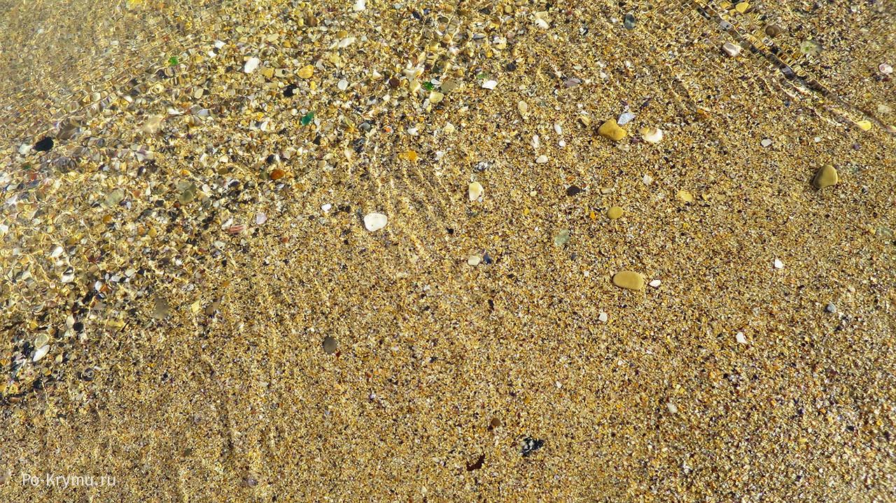 Золотистый песок.