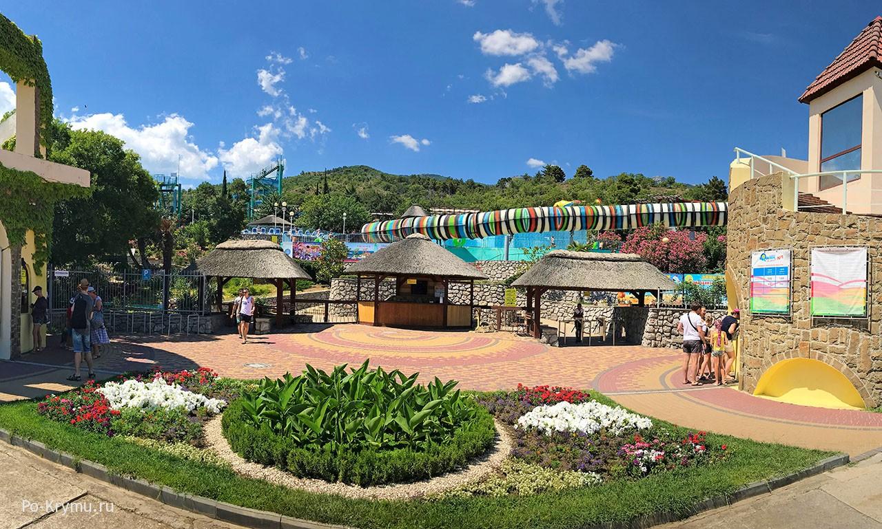 Крым, аквапарк «Голубой залив», Кацивели.