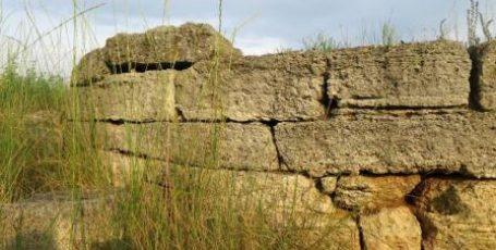 Античное городище Панское у Межводного