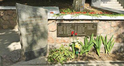 Памятник первым жертвам Великой Отечественной войны