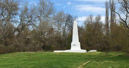 Памятник Чернореченскому сражению