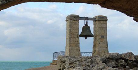 Прошлое и настоящее херсонесского колокола в Севастополе