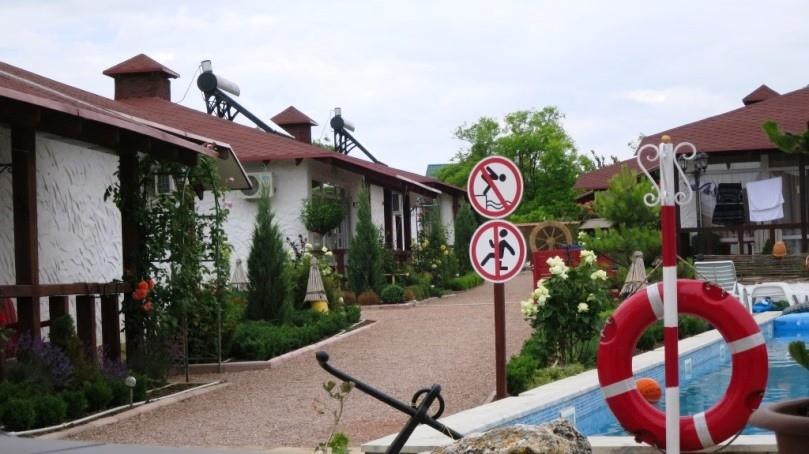 Белый хутор