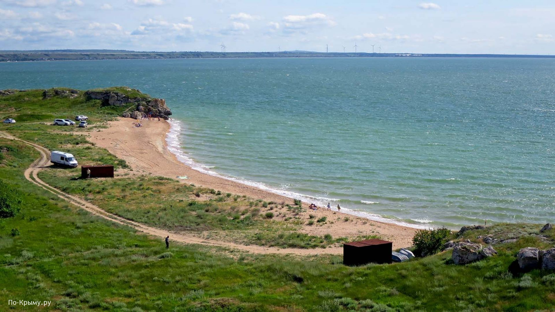 Азовское море. Дикий пляж у поселка Золотое