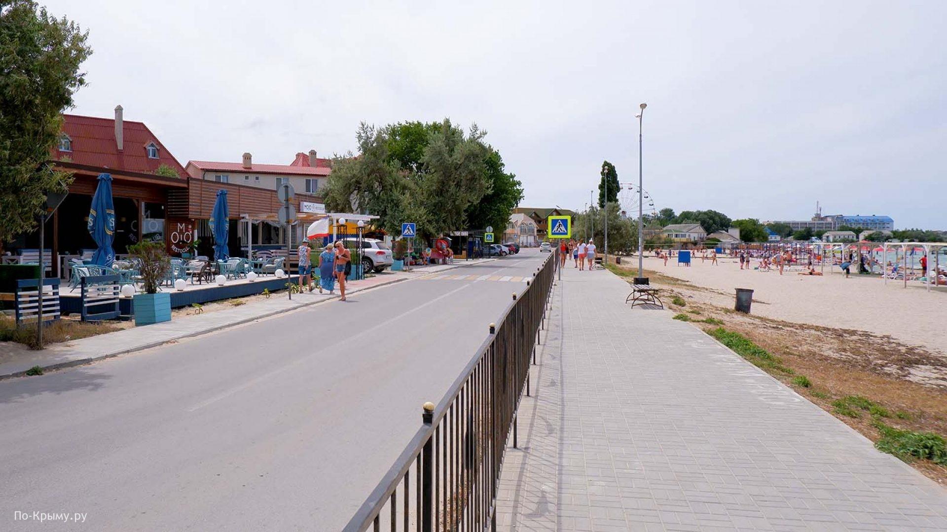Черноморская набережная, пляж