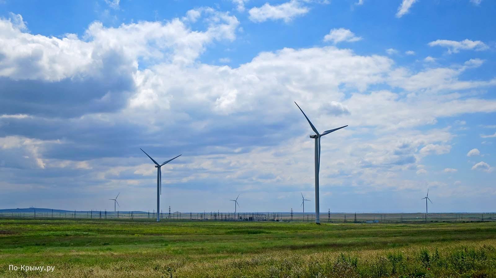 Крымские ветрогенераторы. Останинская ВЭС