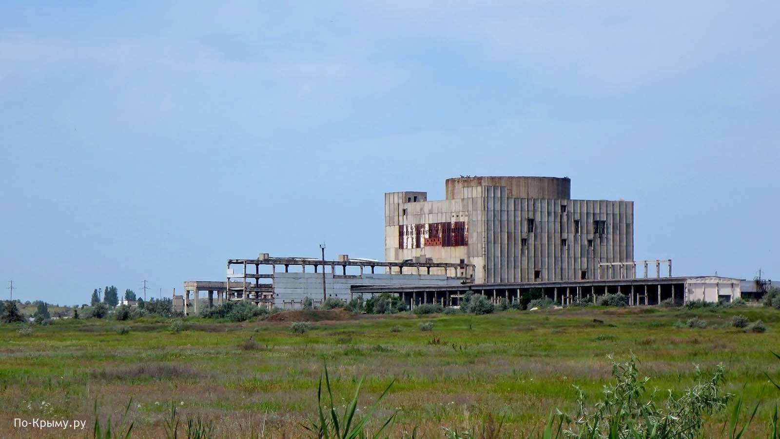 Недостроенная Крымская атомная станция