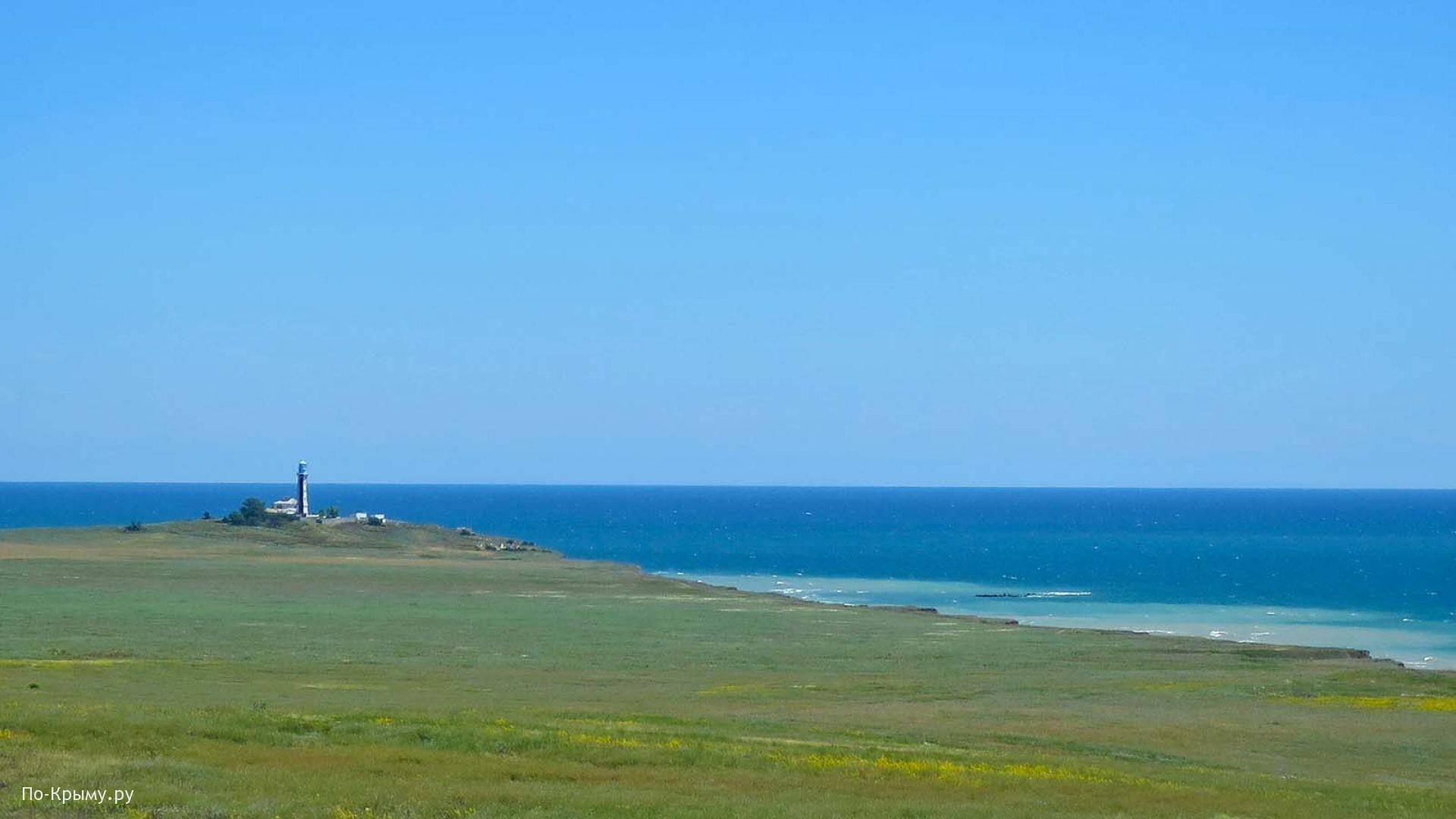 Керченский полуостров. Мыс Кыз-Аул
