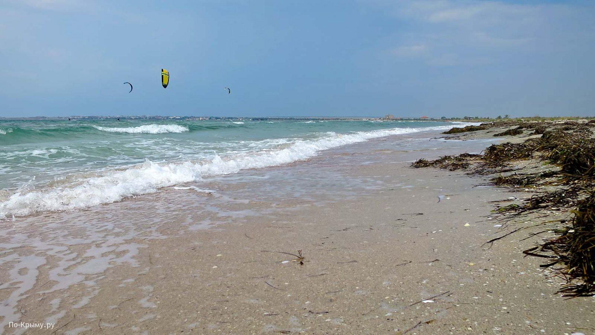 Ярылгачская бухта пляж
