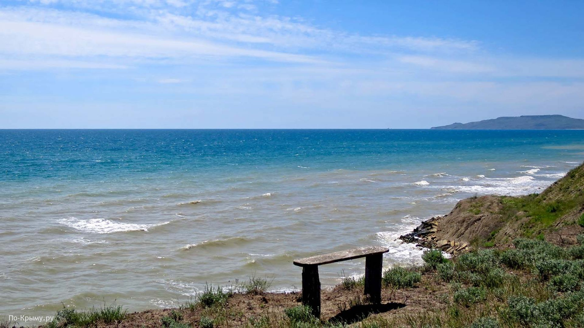 Песчаные пляжи Восточного Крыма