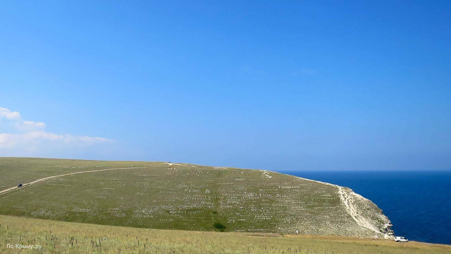 Балки западного Крыма