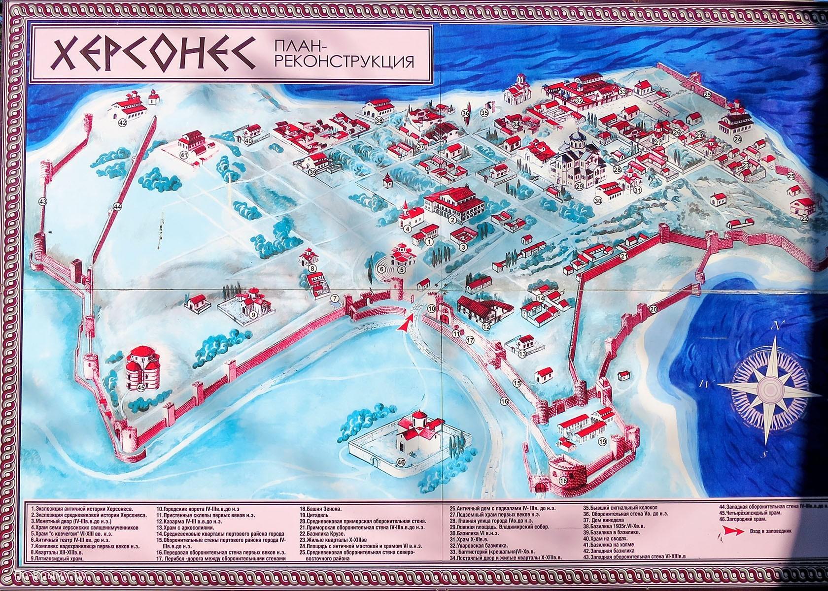 Карта-схема Херсонеса Таврического
