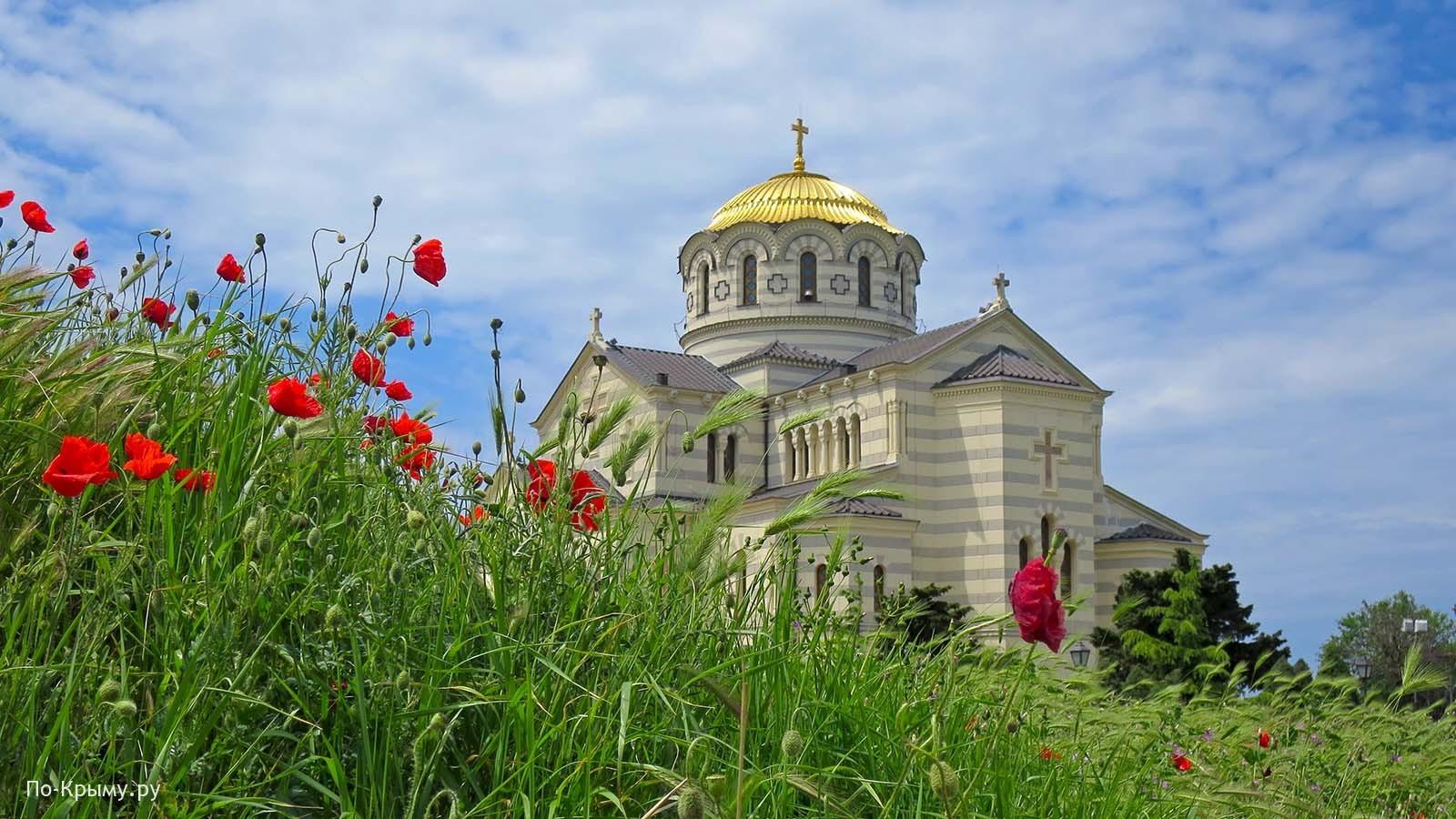 Владимирский собор Херсонеса в Севастополе