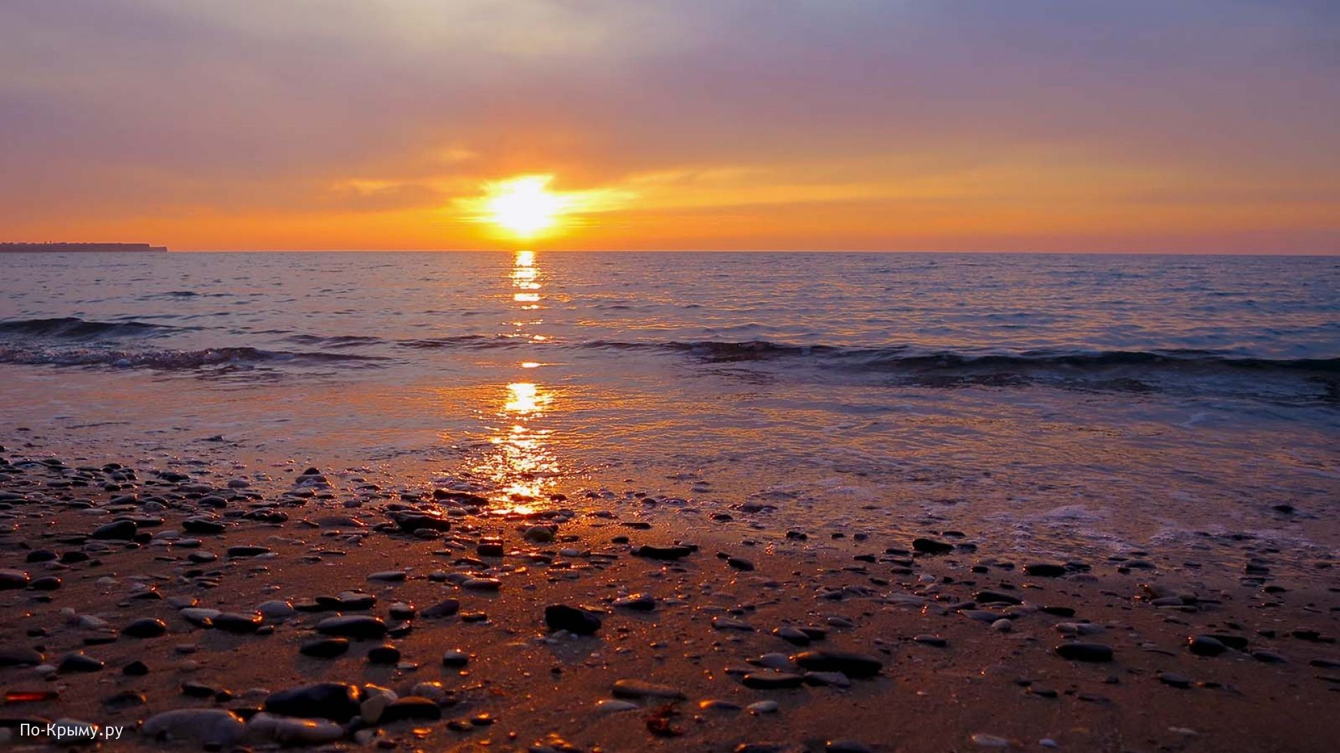 Песчано-галечные пляжи Западного Крыма