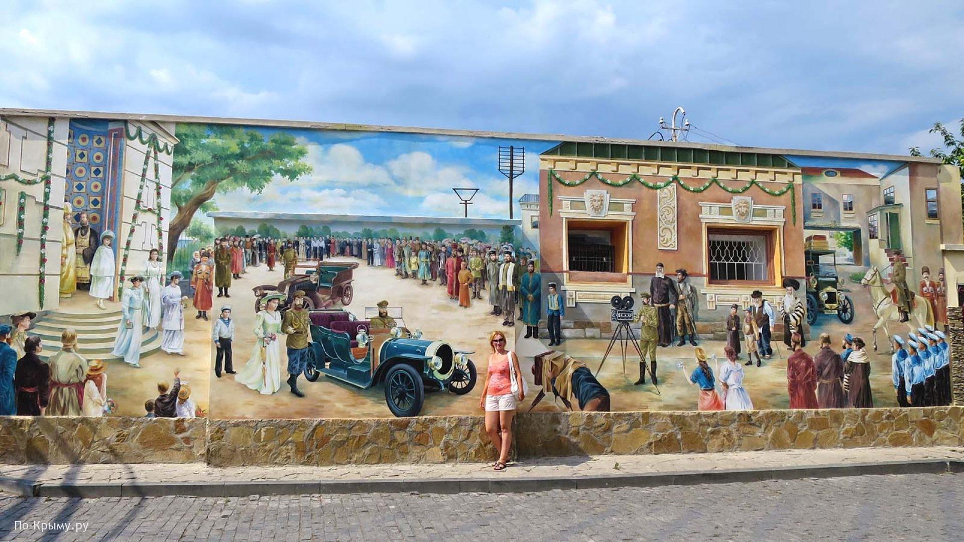 Фото Старого города Евпатории