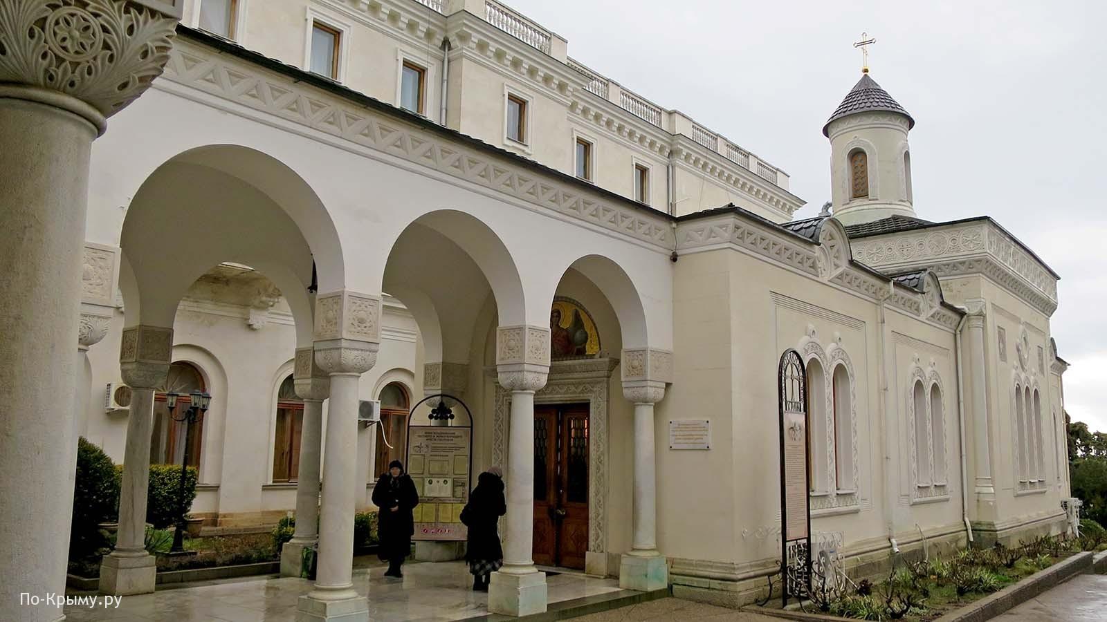 Крестовоздвиженская домовая церковь царской семьи
