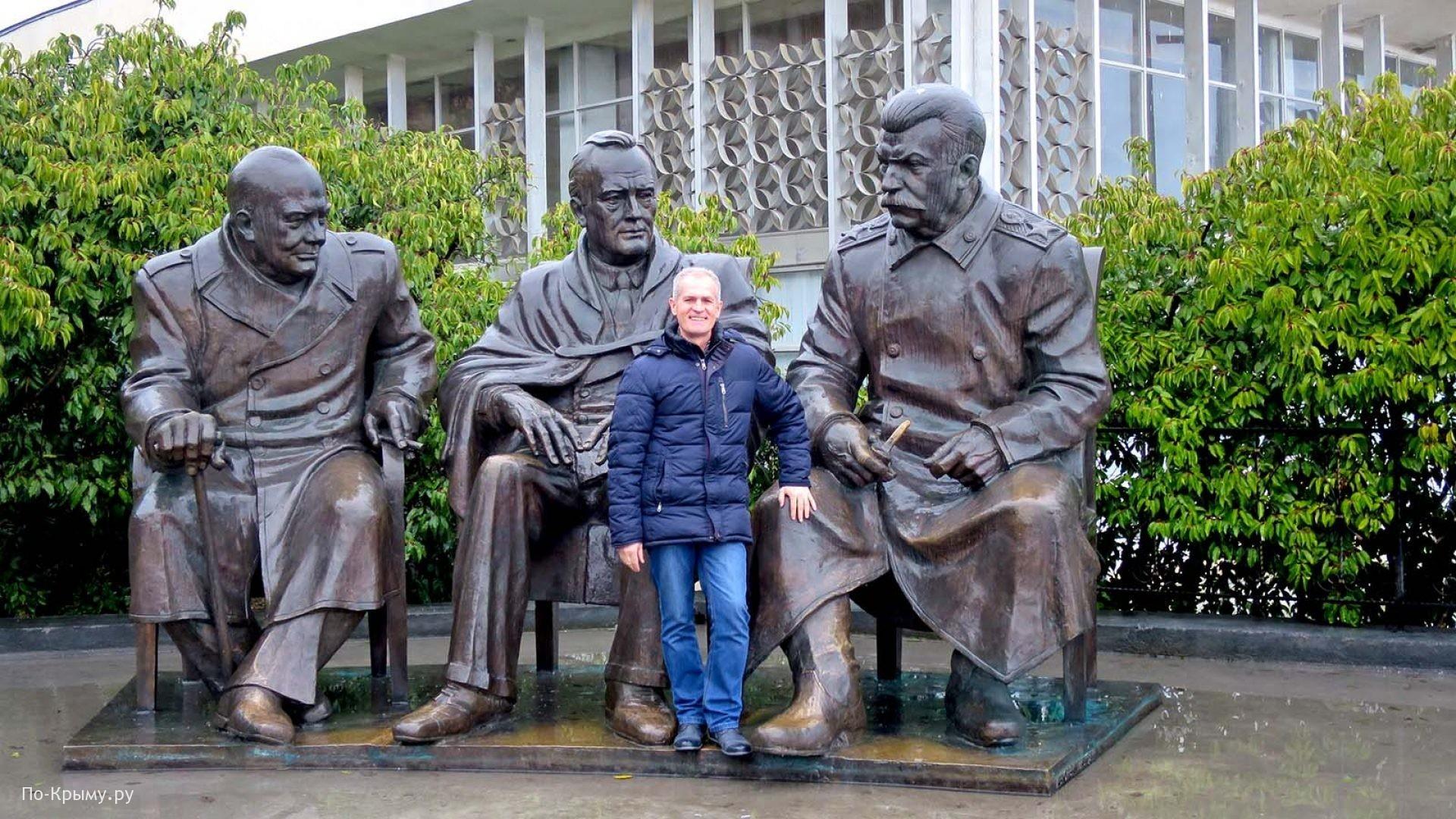Лидеры трех великих держав