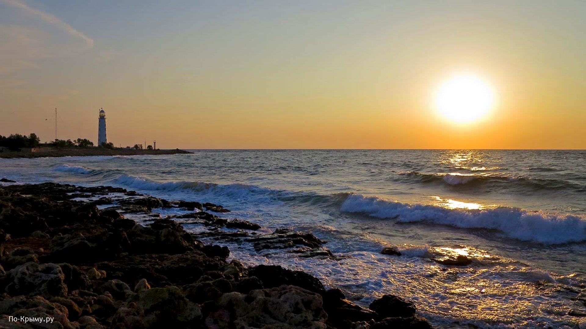 Дикие пляжи мыса Херсонес и бухты Фонари