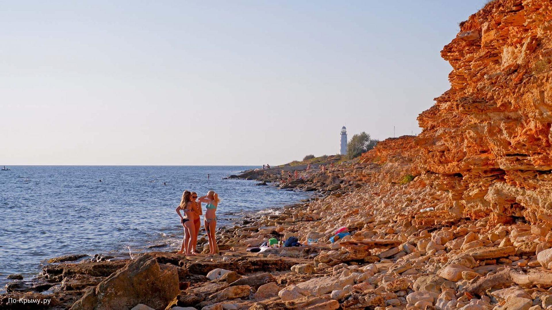 Мыс Херсонес маяк, пляж
