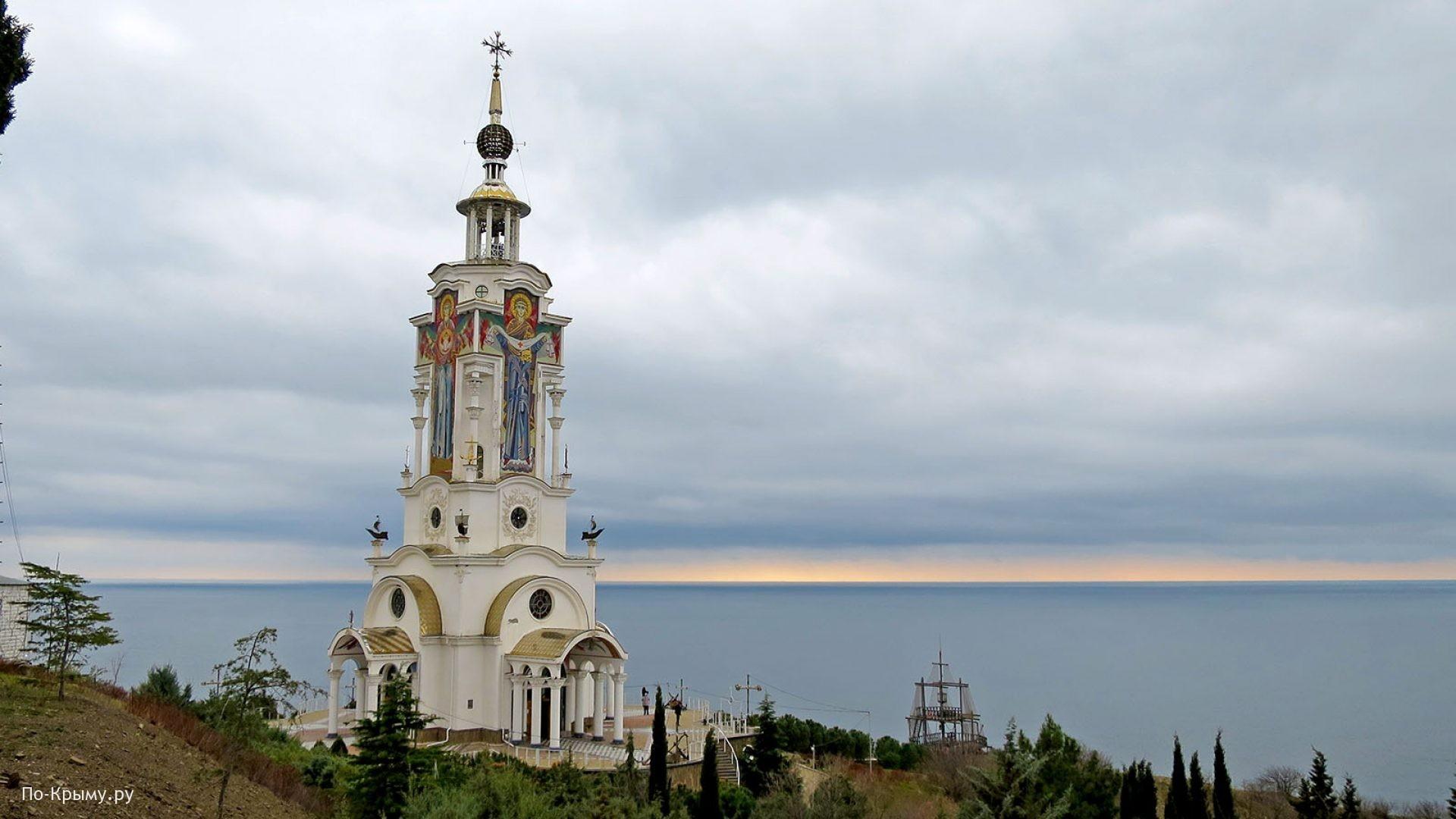Храм-маяк в Крыму