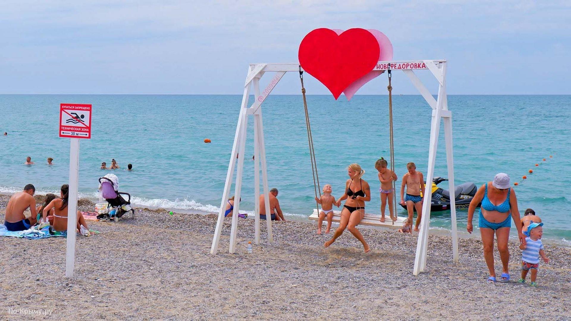 Пляжный отдых в детьми