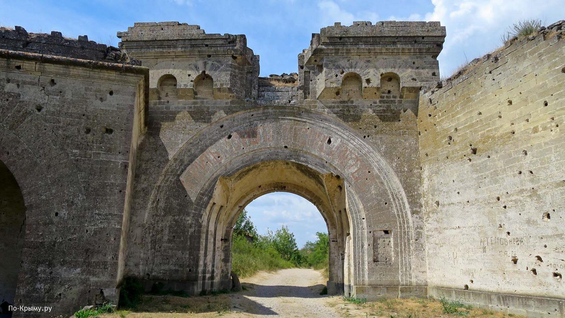 Керчь, Царские ворота