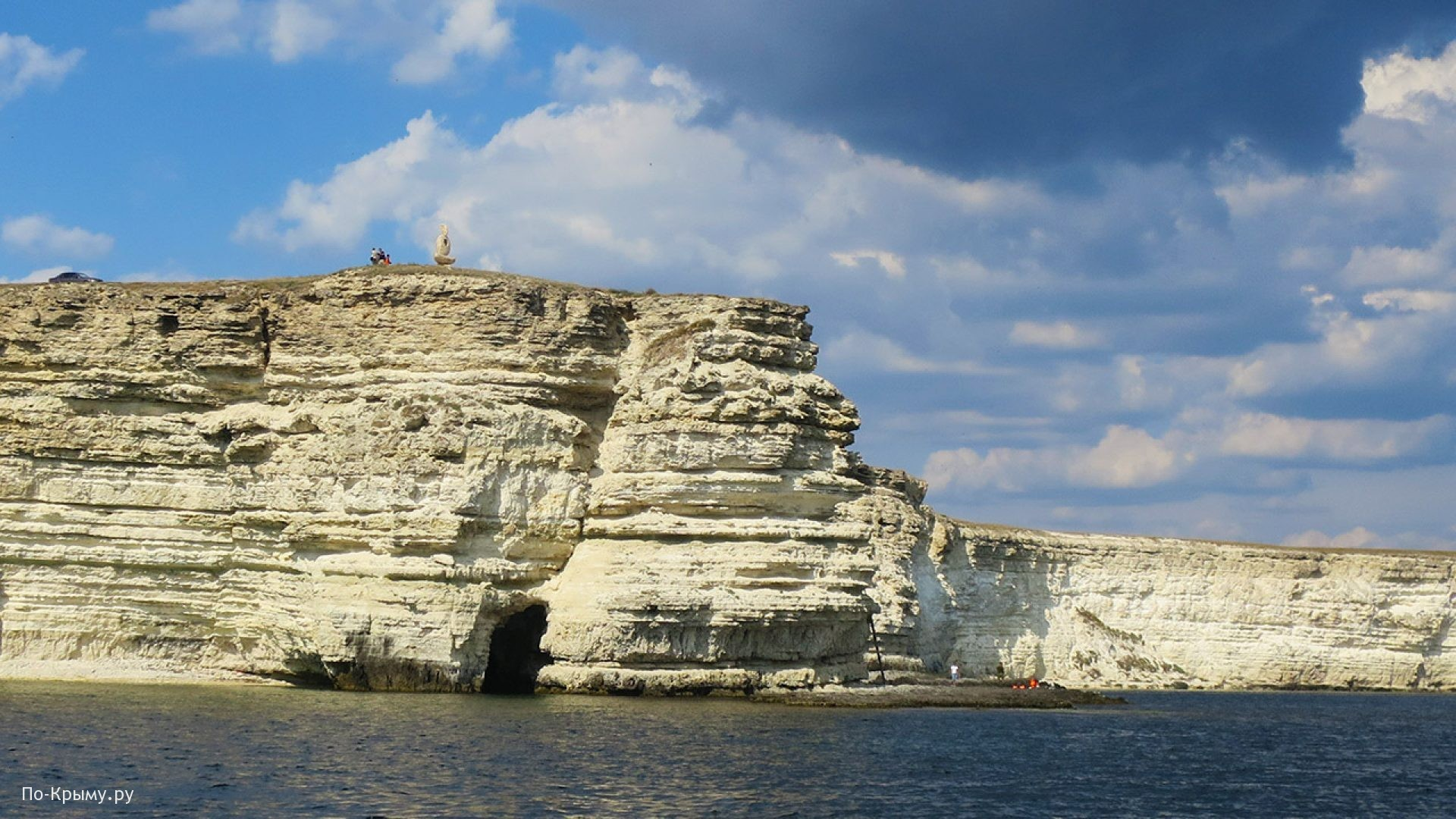Белые скалы Тарханкута
