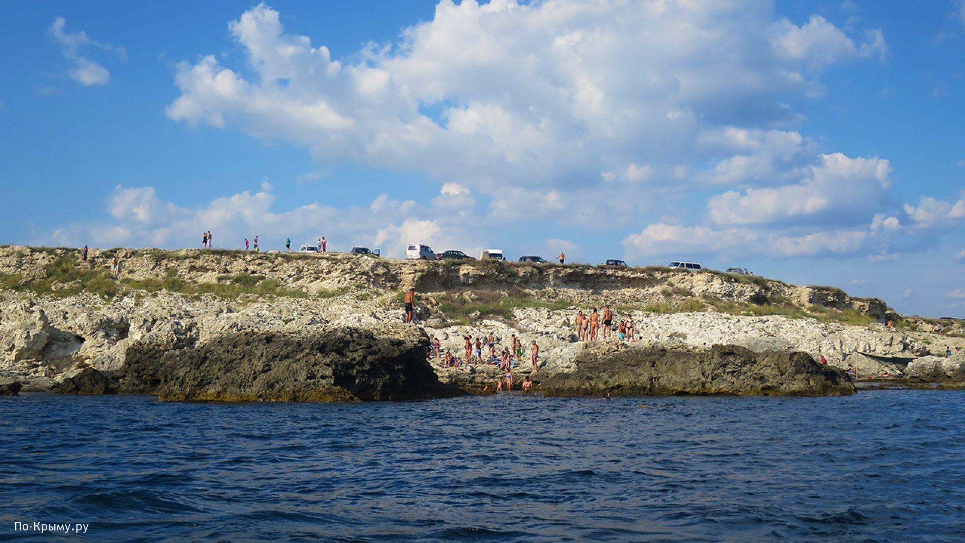 Тарханкутский полуостров, Чаша любви