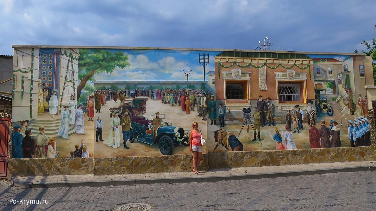 Старый город Евпатории