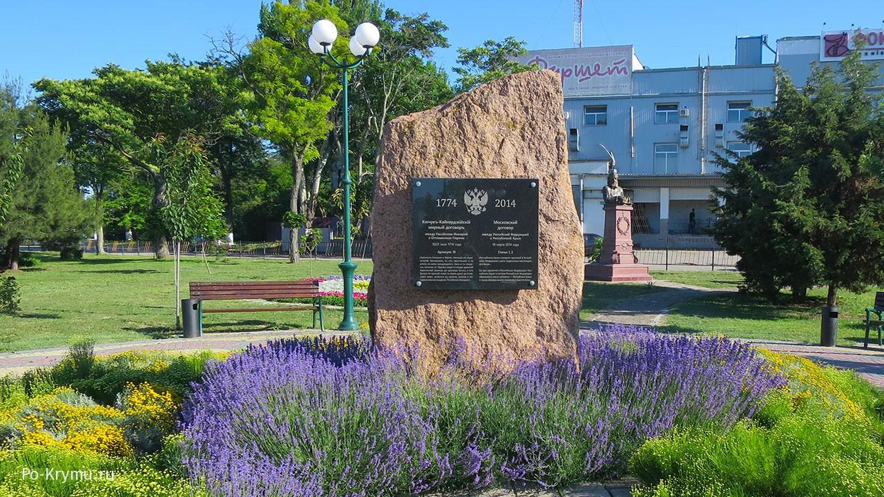 Краткая история Керчи в памятниках и исторических местах