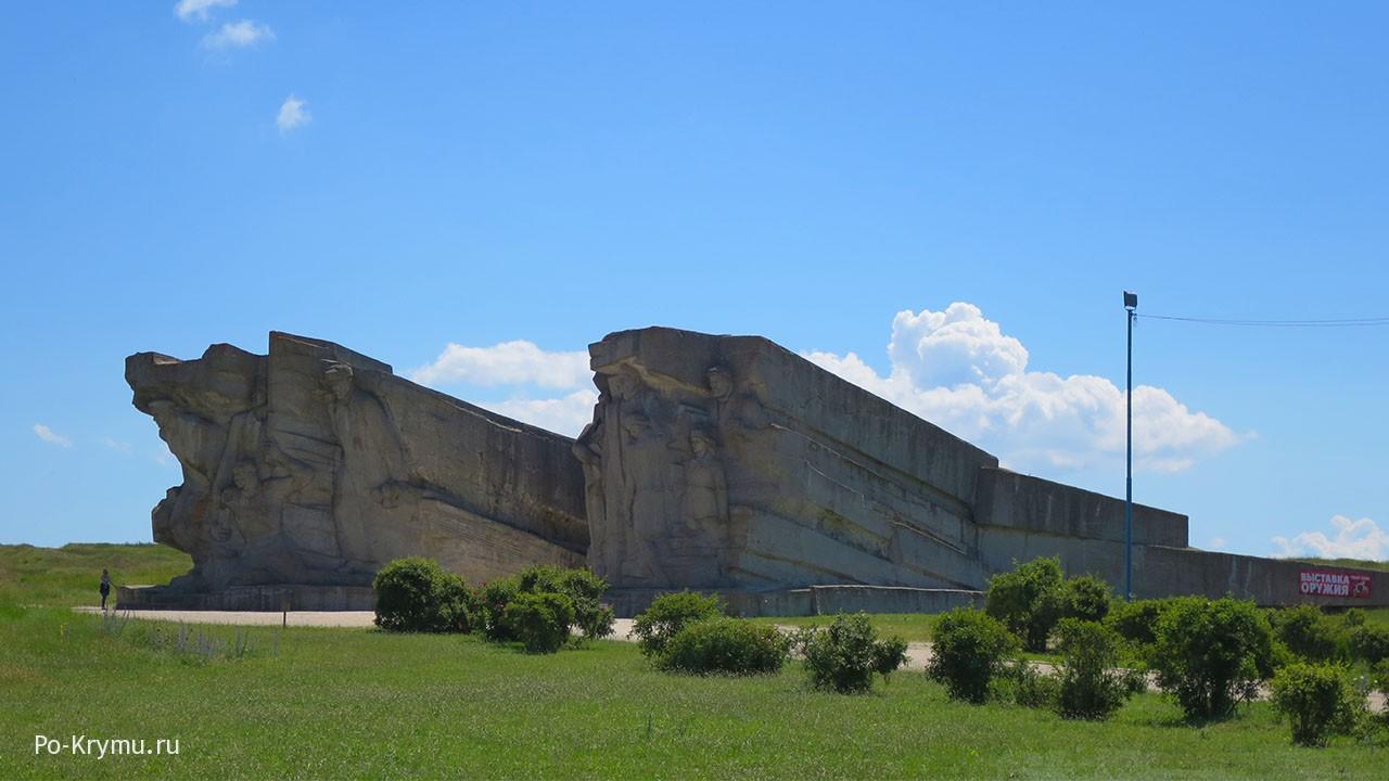 Памятник аджимушкайцам