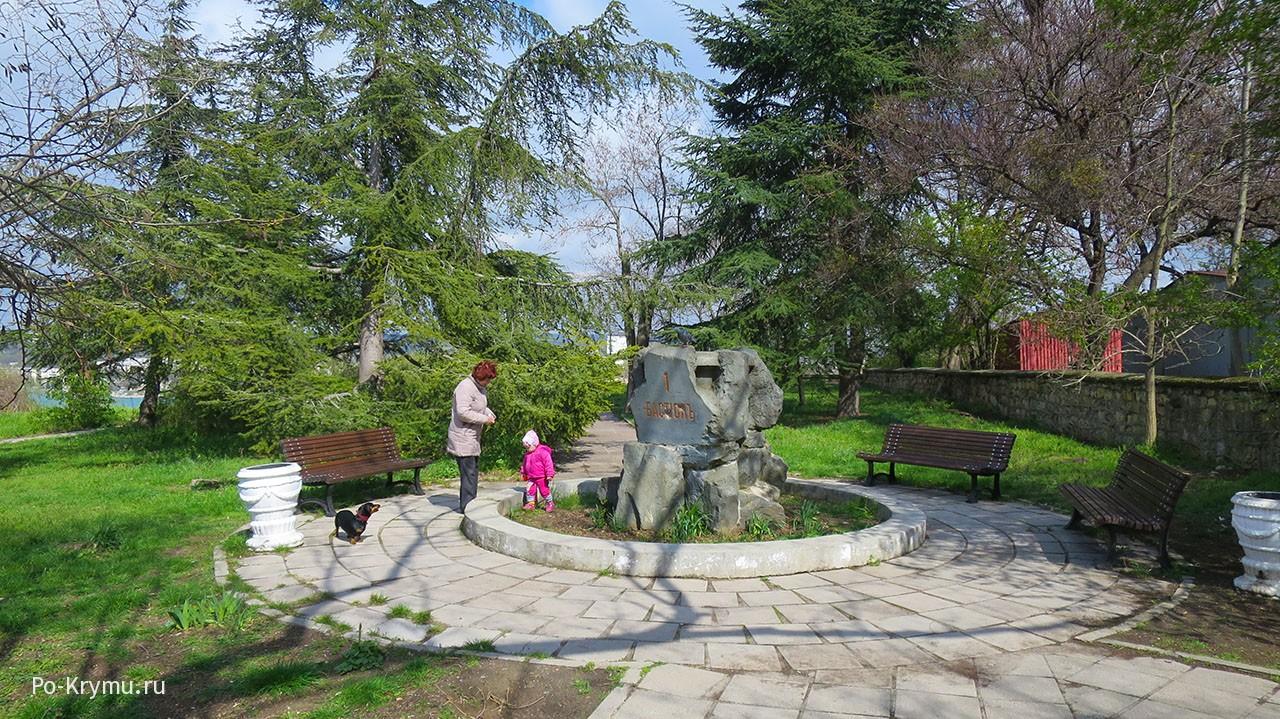 Парковая зона у Первого бастиона.