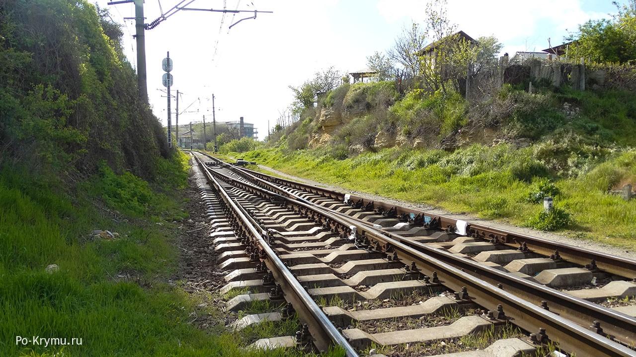Севастопольская железная дорога.